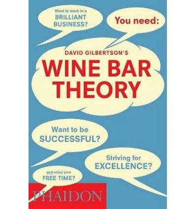Книжка Wine Bar Theory David Gilbertson ISBN 9780714865836