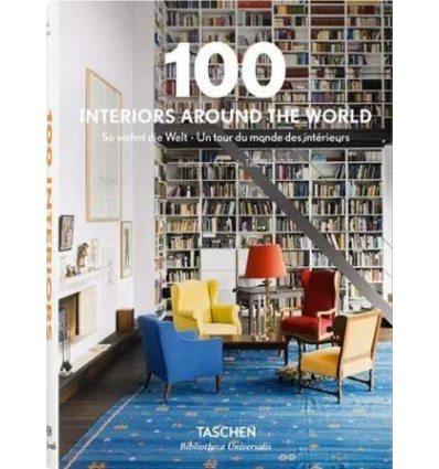 Книжка 100 Interiors around the World Stephanie Paas ISBN 9783836557269