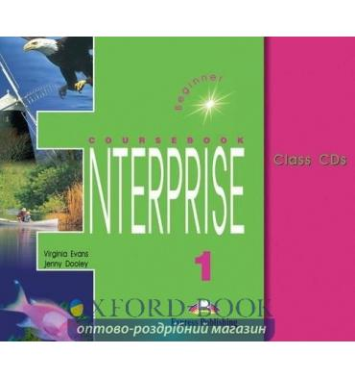 Enterprise 1 Class CDs (Set of 3)