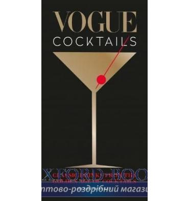 Книжка Vogue Cocktails Henry Mcnulty ISBN 9781840917888