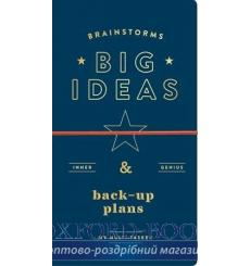 Ежедневник Brainstorms, Big Ideas and Back-up Plans Multi-Tasker Journal ISBN 9780735353756 купить Киев Украина