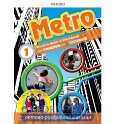 Учебник Metro 1 Students Book + Workbook Pack + Online Homework ISBN 9780194410175 купить Киев Украина