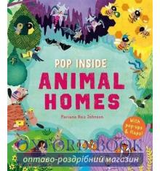 Книжка-раскладушка Pop inside Animal Homes Mariana Ruiz Johnson, Ruth Symons ISBN 9781787410428