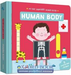 Книга с движущимися элементами My First Animated Board Book: Human Body Melisande Luthringer ISBN 9782733871874 купить Киев У...