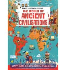Книга,Пазл Travel, Learn and Explore: The World of Ancient Civilisations Book and Puzzle Irena Trevisan, Paolo Ghirardi купит...