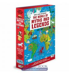 Книга,Пазл Travel, Learn and Explore: The World of Myths and Legends Book and Puzzle Matteo Gaule, Valentina Facci купить Кие...