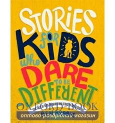Stories for Kids Who Dare to be Different  Ben Brooks 9781787476523 купить Киев Украина