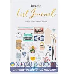 Ежедневник Breathe List Journal