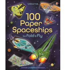 100 Paper Spaceships to Fold and Fly  Andy Tudor 9781409598602 купить Киев Украина