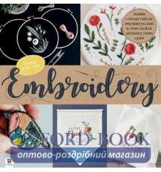 Набор для творчества Create Your Own Embroidery Box Set Amanda Bryde