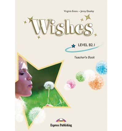 Книга для учителя Wishes B2.1 Teachers Book 9781846795749 купить Киев Украина