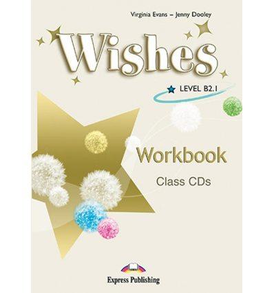Рабочая тетрадь Wishes B2.1 Workbook Class CD (Set of 4) 9781848622234 купить Киев Украина