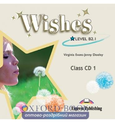 Wishes B2.1 Class CDs (Set of 5)