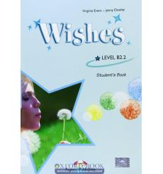 Wishes B2.2Student's Book with ieBook
