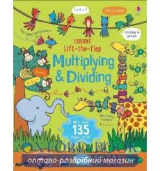 Книга с окошками Lift-the-Flap Multiplying and Dividing Benedetta Giaufret, Enrica Rusina, Lara Bryan ISBN 9781474950749 купи...