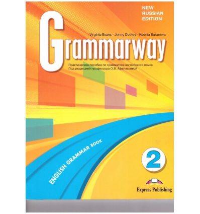 Книга Grammarway 2 Students Book New Russian Edition  3rd Edition 9781849747295 купить Киев Украина