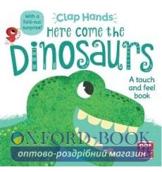 Книга Clap Hands: Here Come the Dinosaurs  Hilli Kushnir 9781526380067 купить Киев Украина