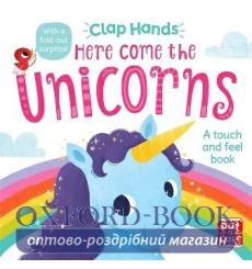 Книга Clap Hands: Here Come the Unicorns  Hilli Kushnir 9781526381576 купить Киев Украина