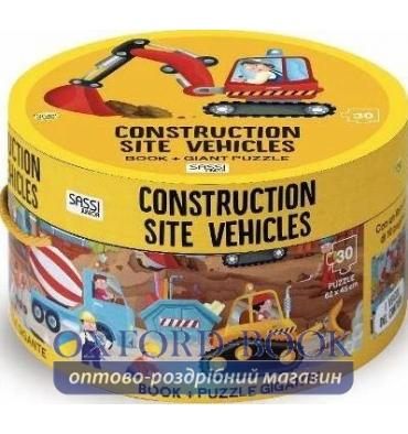Книжка,Пазл Construction Site Vehicles Book and Giant Puzzle Matteo Gaule ISBN 9788830301535