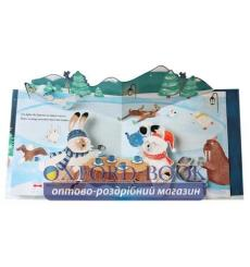 Книга с движущимися элементами Arctic Christmas: A Very Cool Pop-Up Book Janet Lawler ISBN 9781623483647 купить Киев Украина
