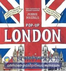 Pop-up London (Walker Books) Jennie Maizels 9781406321579 купить Киев Украина