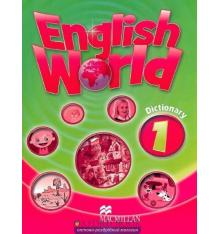 Словарь English World 1 Dictionary ISBN 9780230032149