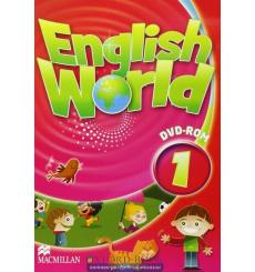 English World 1 DVD-ROM