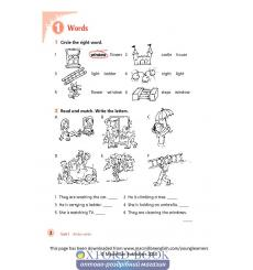 English World 2  Workbook