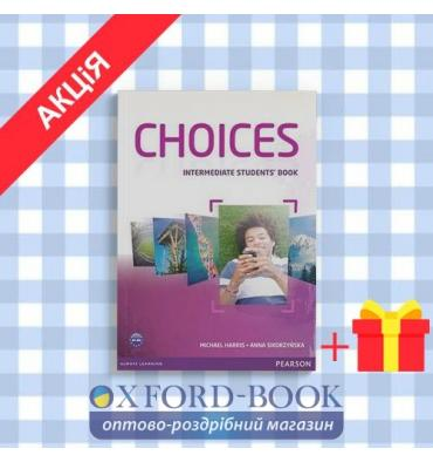 Учебник Choices Intermediate Students Book ISBN 9781408242032
