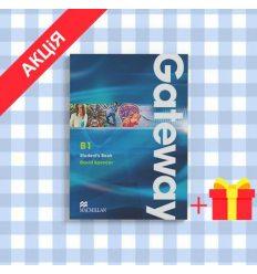 Учебник Gateway B1 Students Book