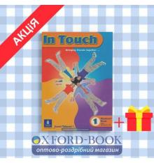 Учебник In Touch 1 Students Book + Audio CD ISBN 9780582501959