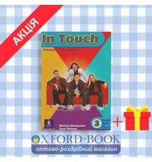 Учебник In Touch 3 Students Book + Audio CD ISBN 9780582501966