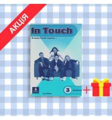 Рабочая тетрадь In Touch 3 workbook ISBN 9780582306448