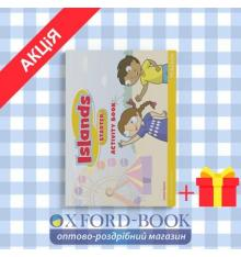 Рабочая тетрадь Islands Starter Activity Book with pincode ISBN 9781447924654