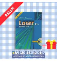 Учебник Laser A1+ Students Book and CD-ROM Pack ISBN 9780230424609
