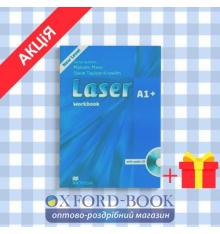 Рабочая тетрадь Laser A1+ workbook with Key and CD Pack ISBN 9780230424616