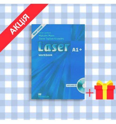 Рабочая тетрадь Laser A1+ workbook with Key and CD Pack ISBN 9780230424616