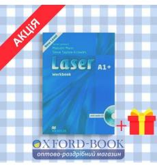 Laser (3rd Edition) A1+ Workbook with Key + CD