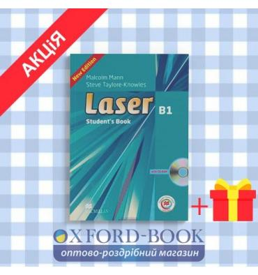Учебник Laser 3rd Edition B1 Students Book and CD-ROM Pack ISBN 9780230433526