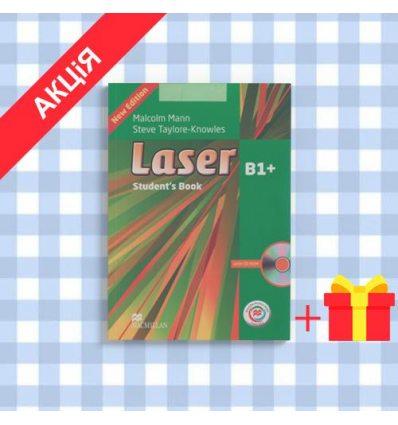 Учебник laser b1+ Students Book ISBN 9780230433670
