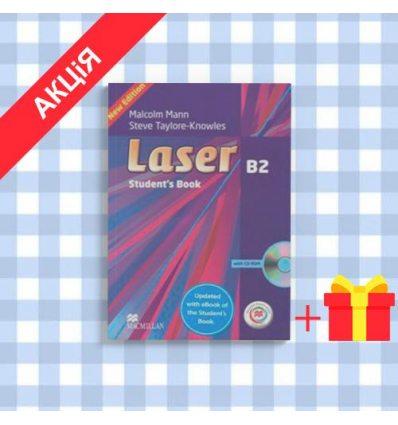 Учебник laser b2 Students Book + cd ISBN 9780230470699