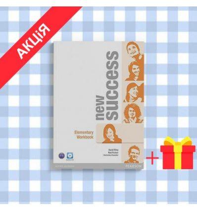 Рабочая тетрадь Success New Elementary workbook with Audio CD ISBN 9781408297094