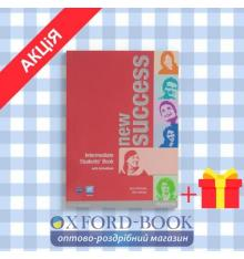 Учебник Success New Intermediate Students Book with ActiveBook CD-ROM ISBN 9781408297100