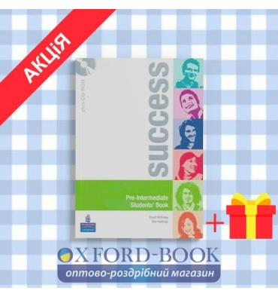 Учебник Success New Pre-Intermediate Students Book with ActiveBook CD-ROM ISBN 9781408271513