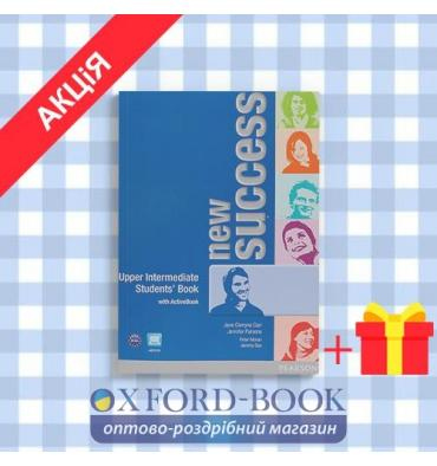 Учебник Success New Upper-Intermediate Students Book with ActiveBook CD-ROM ISBN 9781408297155