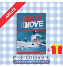 Учебник Next Move 1 Students Book ISBN 9781408293614