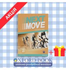 Учебник Next Move 2 Students Book ISBN 9781408293621