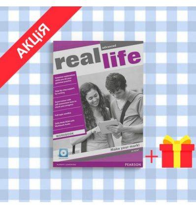 Рабочая тетрадь Real Life Advanced: Workbook with Multi-ROM ISBN 9781408239445