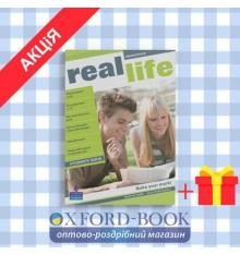 Учебник Real Life Elementary Students Book ISBN 9781405897044