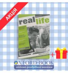 Рабочая тетрадь Real Life Elementary Workbook with Audio CD/CD-ROM ISBN 9781408235133